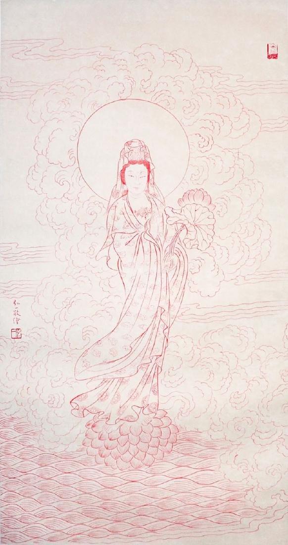 Hong Yi (Li Shutong) Guanyin Of South Sea