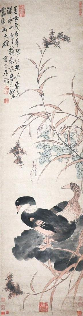 Li Shan Qing Dynasty Two Mallards by the Aloe Reed
