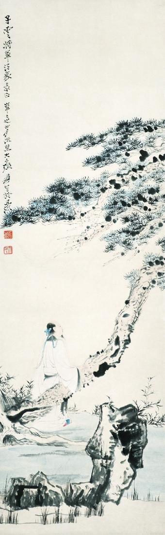 Zhang Daqian Scholar by the Pine