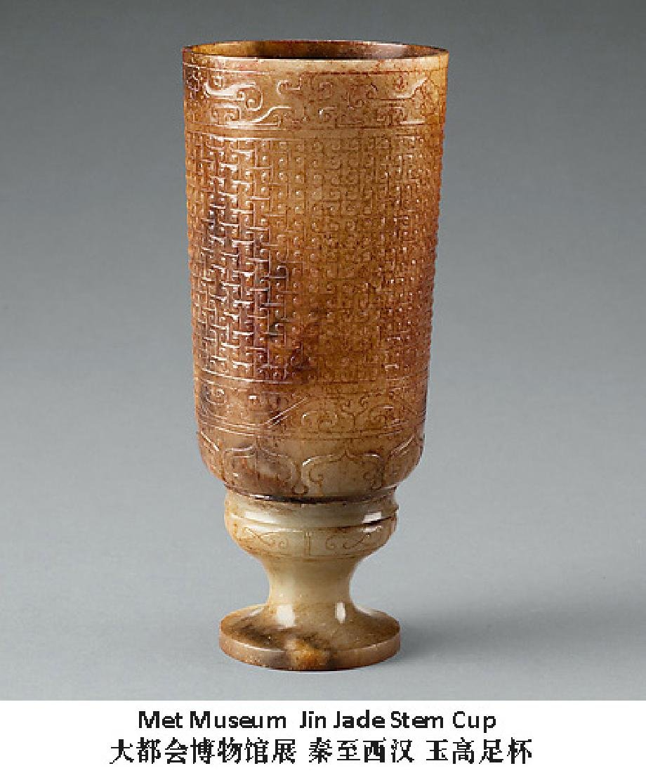 Qin Dynasty, A Very Rare Jade Stem Cup - 10