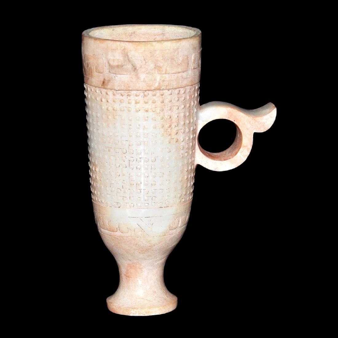 Qin Dynasty, A Very Rare Jade Stem Cup