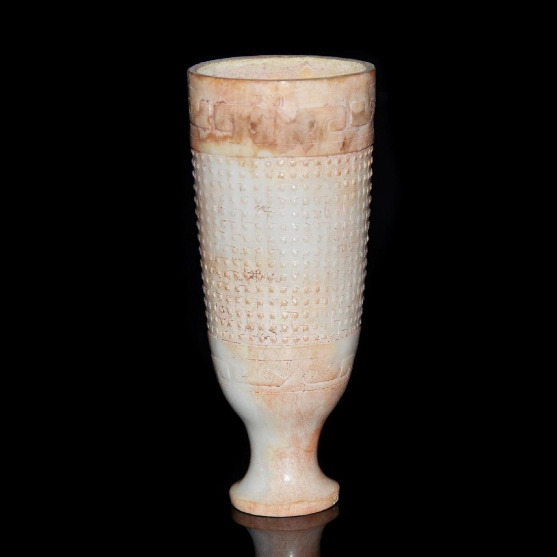 Qin Dynasty, A Very Rare Jade Stem Cup - 5