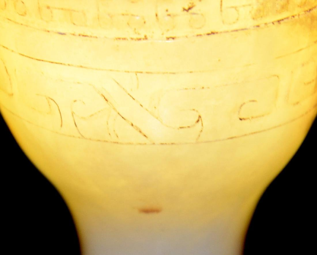 Qin Dynasty, A Very Rare Jade Stem Cup - 9