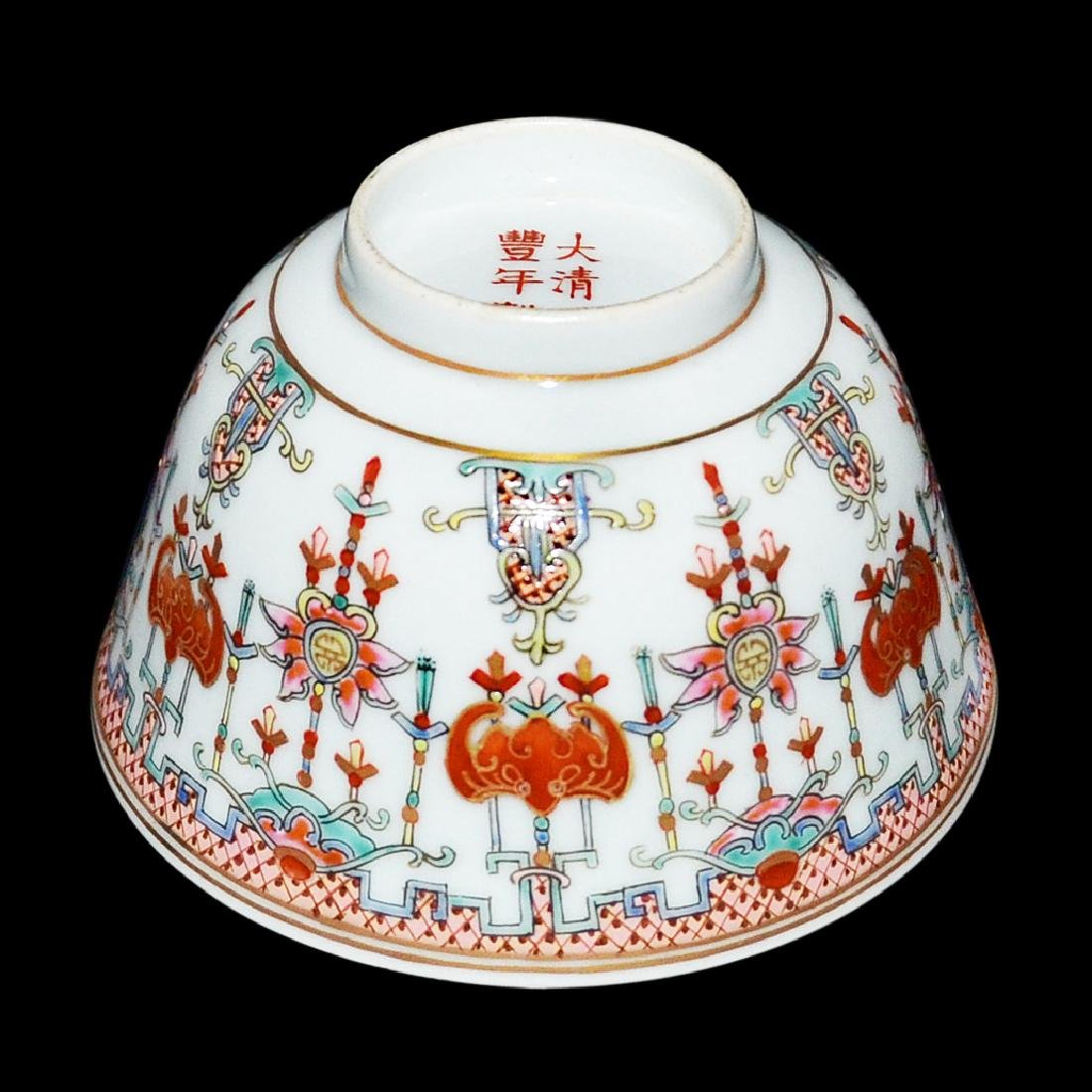 Qing, An Auspicious Emblems Famille-Rose Bowl - 5
