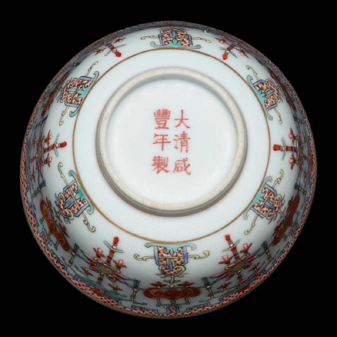 Qing, An Auspicious Emblems Famille-Rose Bowl - 6