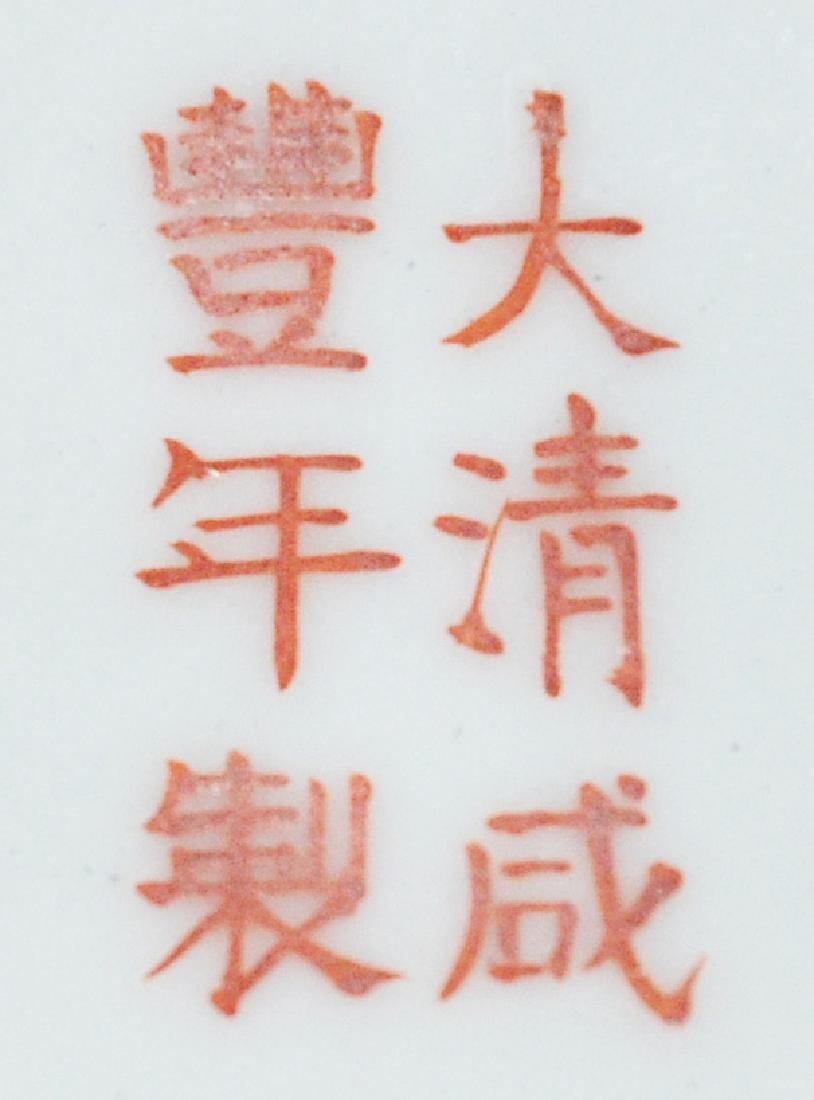 Qing, An Auspicious Emblems Famille-Rose Bowl - 7