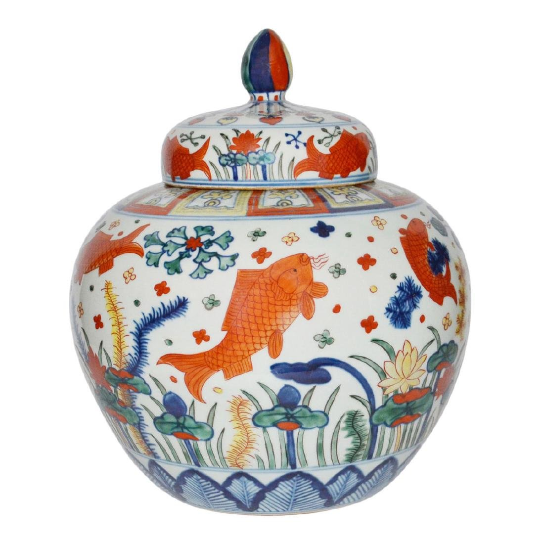 Ming, A Very Rare and Magnificent Wucai Fish Jar with - 2