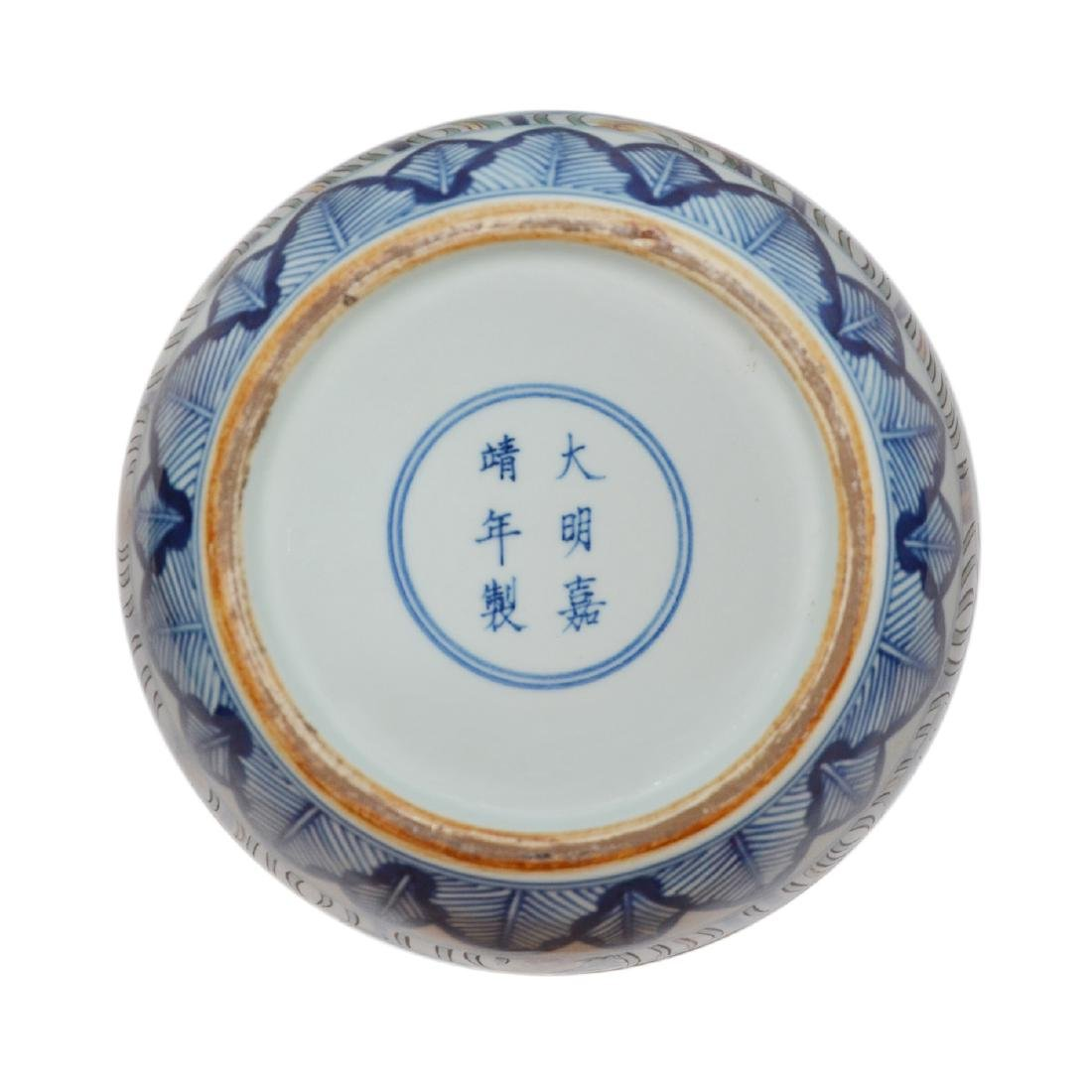 Ming, A Very Rare and Magnificent Wucai Fish Jar with - 6