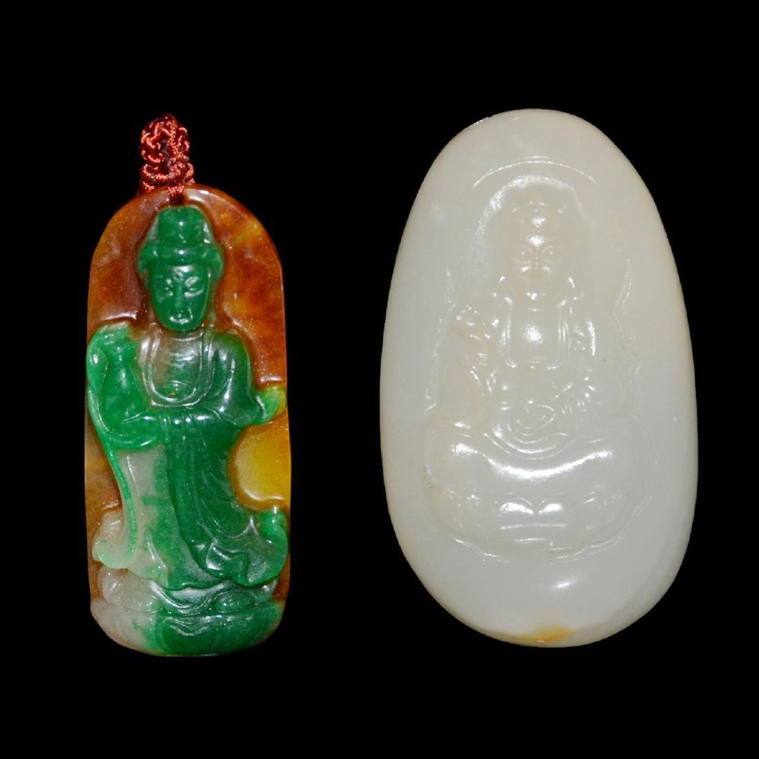 Yellow Jadeite Guanyin Holding Amphora Bottle Pendant;