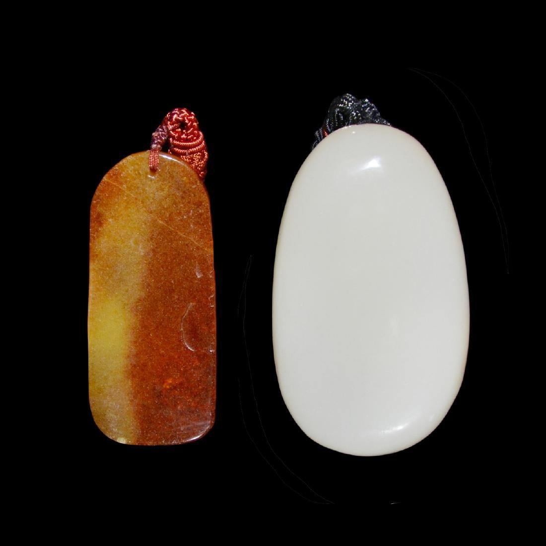 Yellow Jadeite Guanyin Holding Amphora Bottle Pendant; - 2