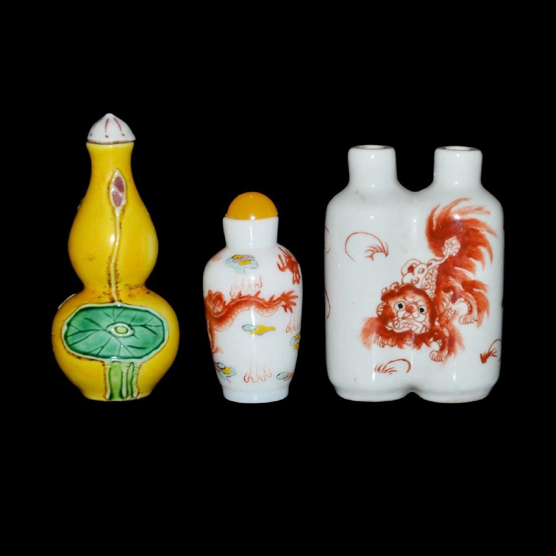 A Yellow Glazed Double-Gourd Snuff Bottles; Two Qilin - 2