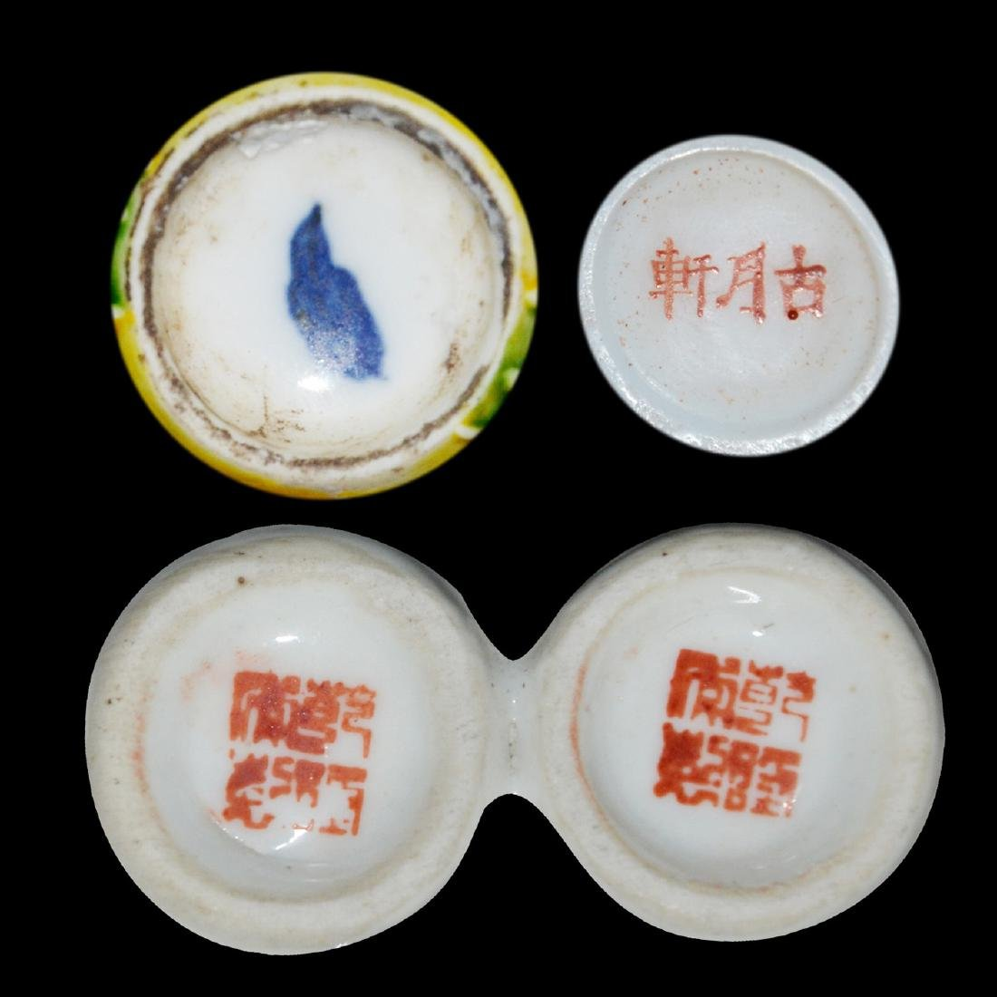 A Yellow Glazed Double-Gourd Snuff Bottles; Two Qilin - 7