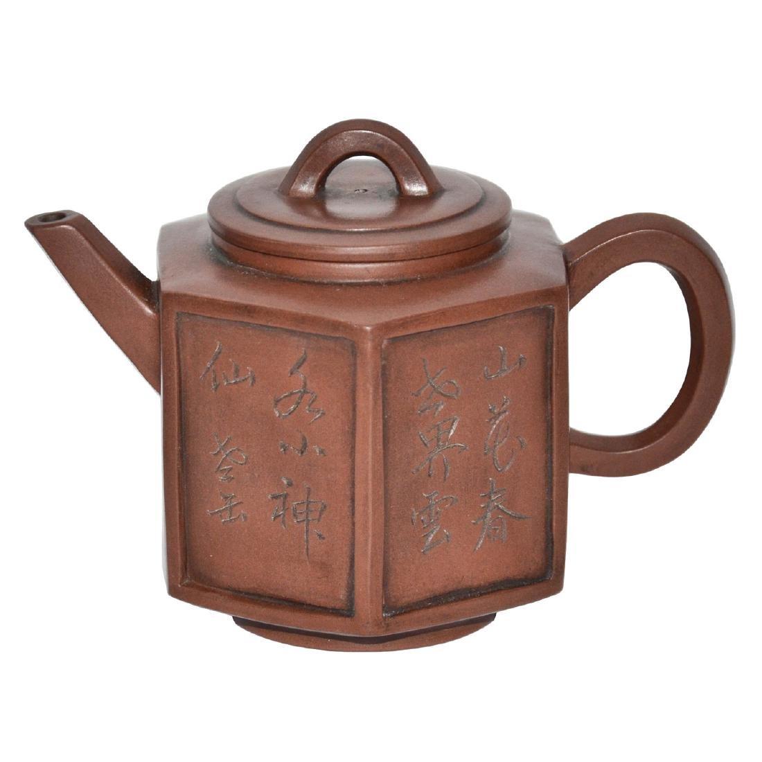 Gu Jingzhou, Hexagonal Zisha Teapot with Poem