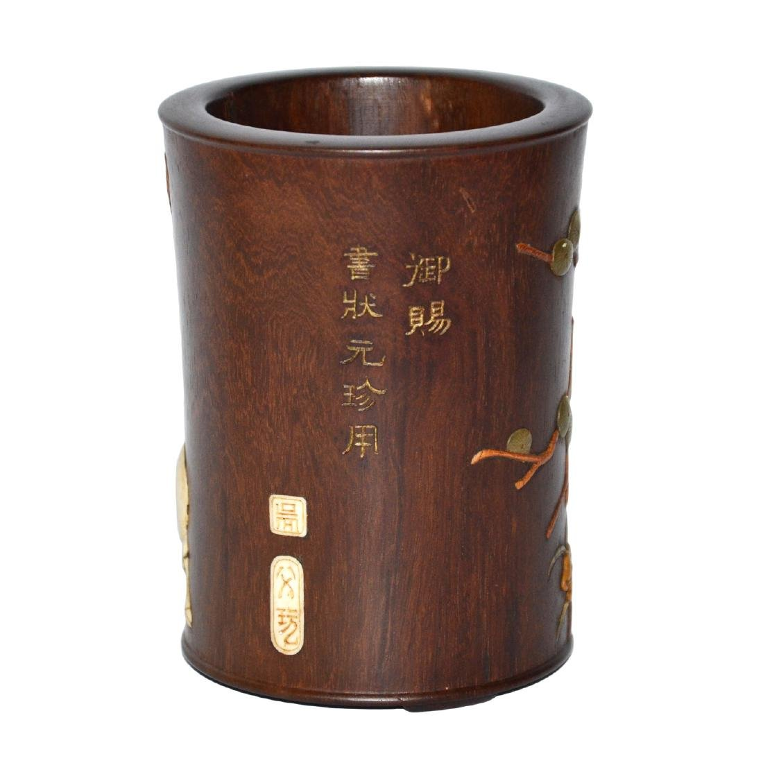 Huanghuali Brush Pot Embellished with Deer and Lingzhi - 3