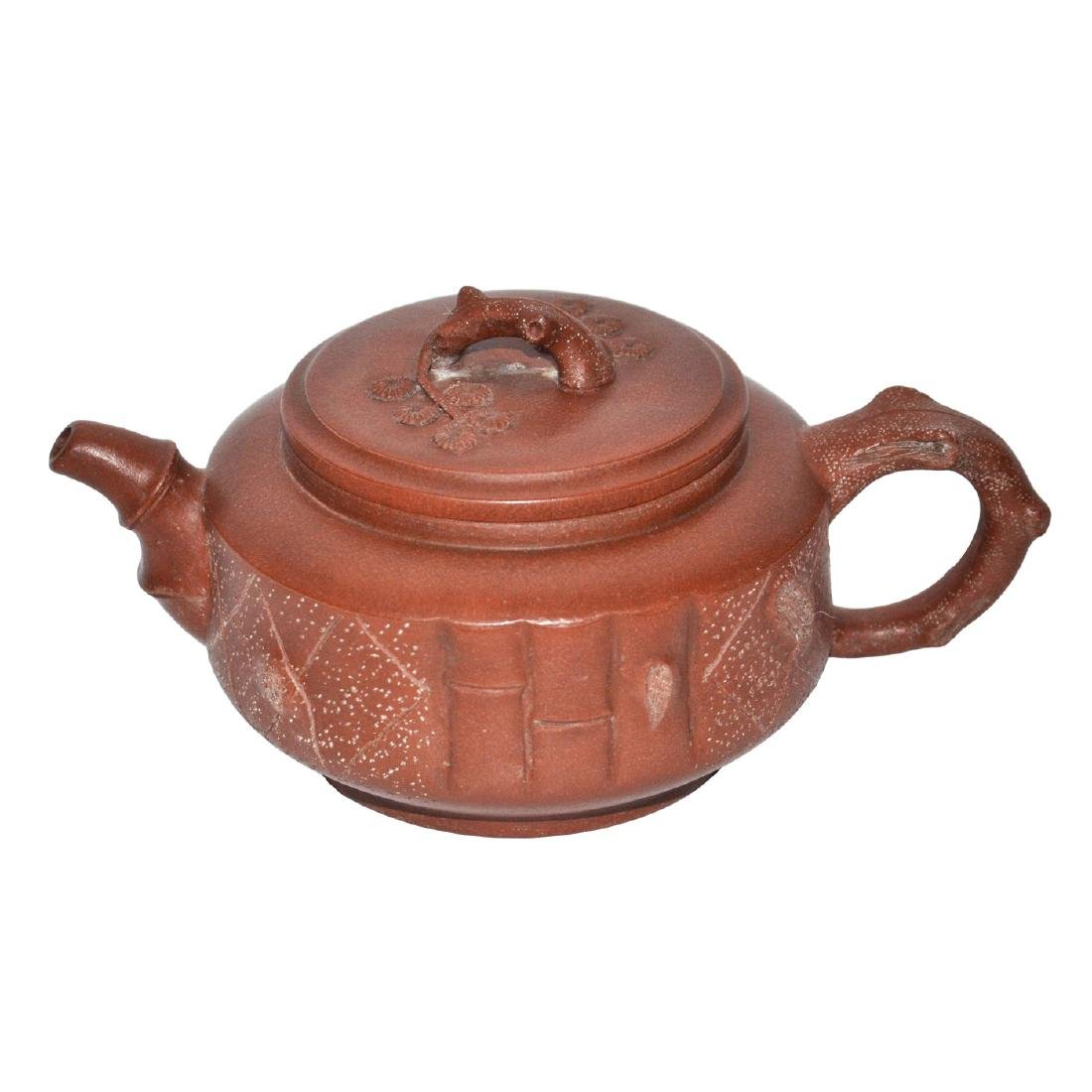 Shao Zhenglai, Zisha Burl Compressed Teapot with Bamboo