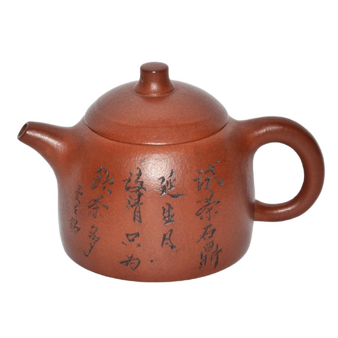 Chen Mansheng and Zhu Kexin, co-created Zisha Teapot