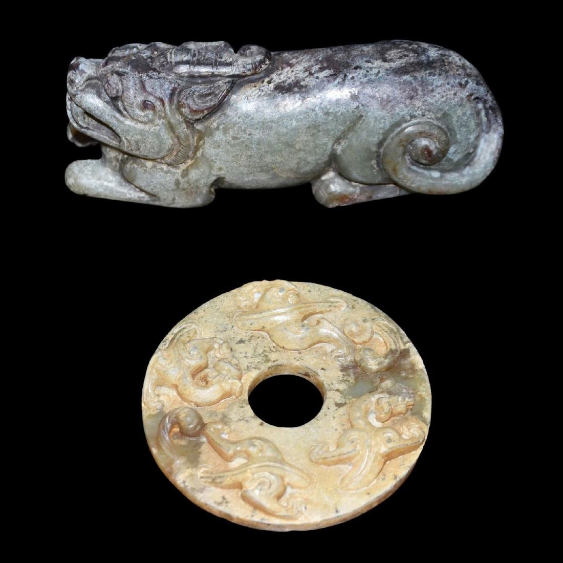 A Shoushan Stone Carving of Bixie and A Jade Bi with