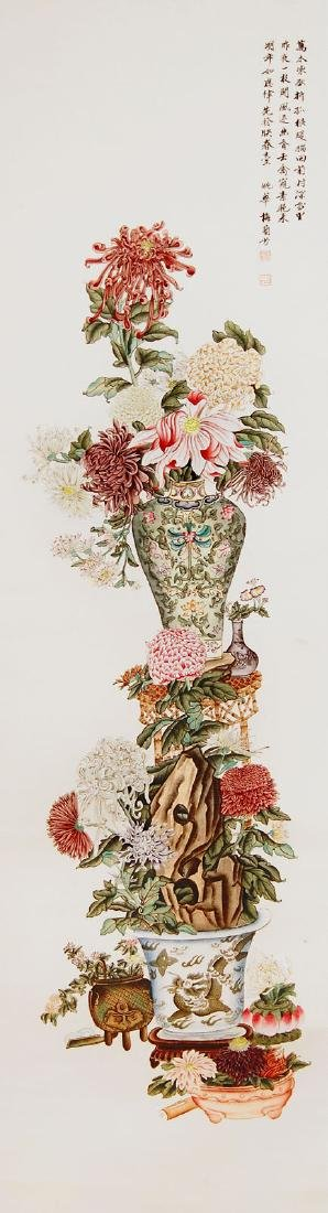 Mei Lanfang Chrysanthemum