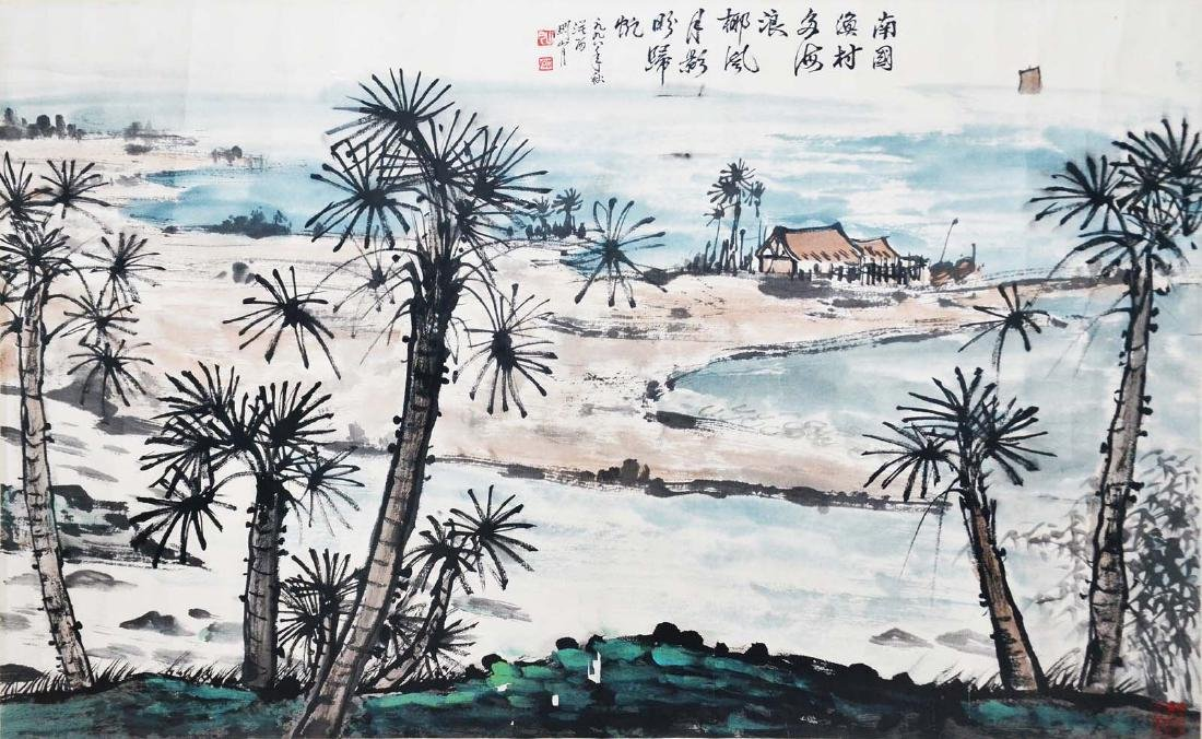 Guan Shanyue Fisherman Village