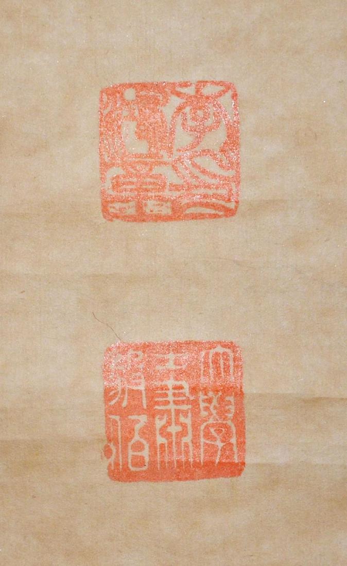 Li Hongzhang Qing Dynasty The Substance of Calligraphy - 3
