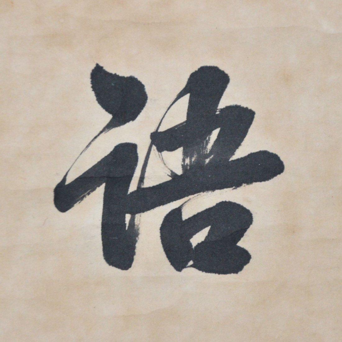 Li Hongzhang Qing Dynasty The Substance of Calligraphy - 5