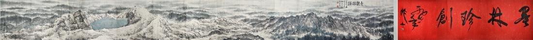 Fu Baoshi Overlapping Mountain Ranges
