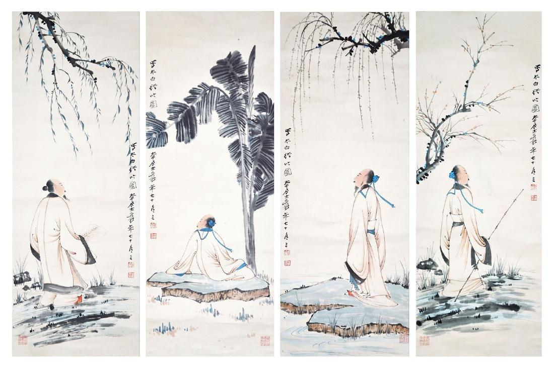 Zhang Daqian Four Panel Painting of Poet Li Bai