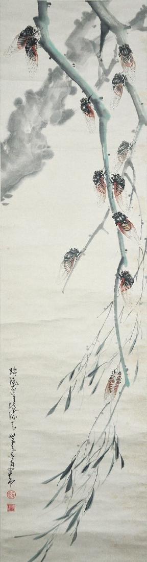 Zhao Shaoang Summer Cicada