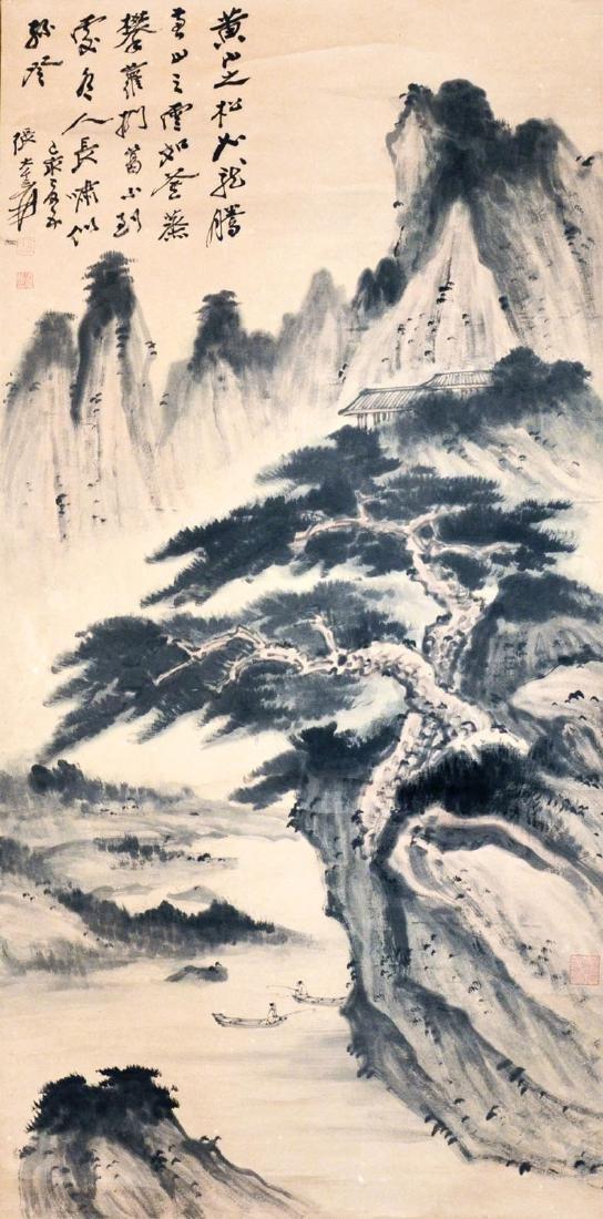 Zhang Daqian Huangshan Pine Scape