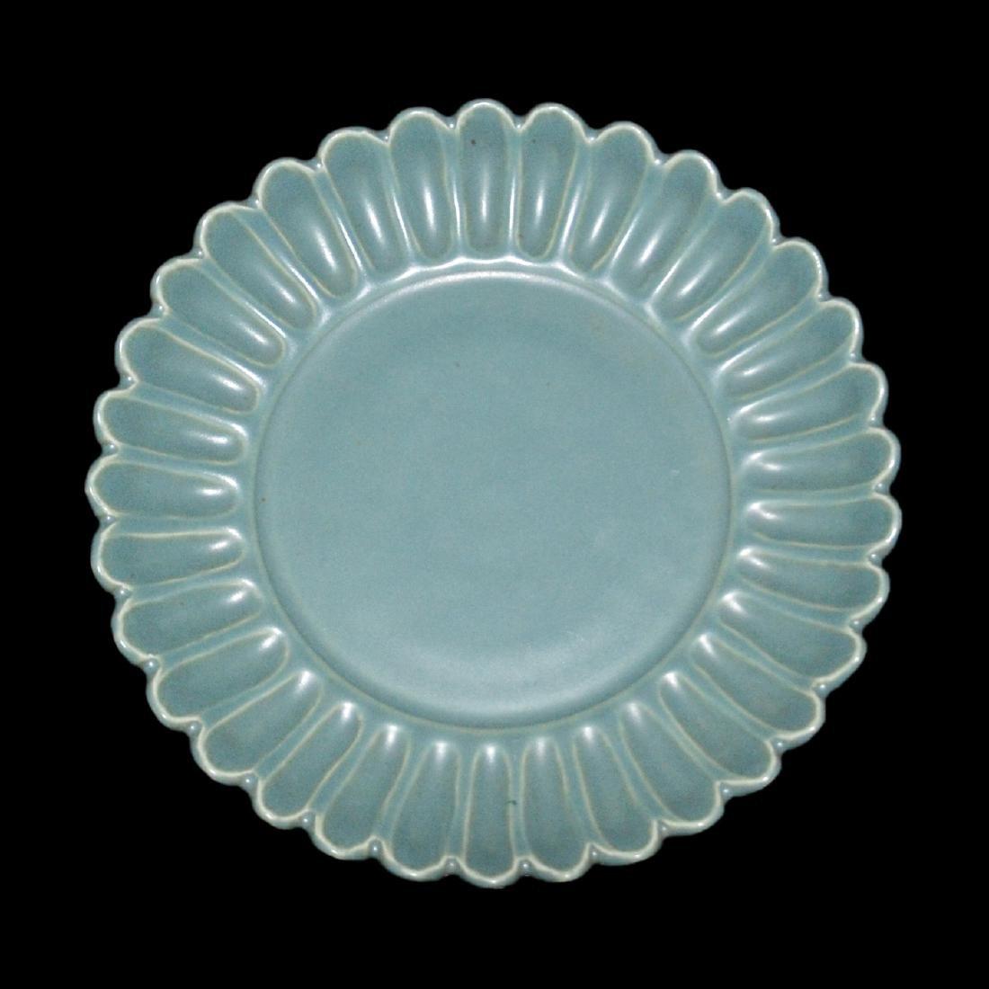 Qing, A Green Glazed Chrysanthemum Dish