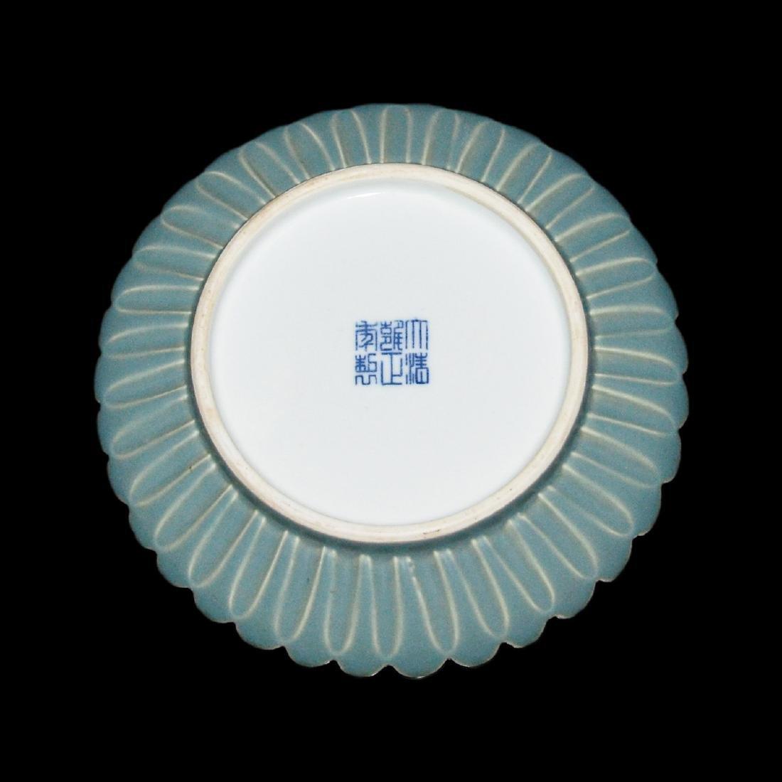 Qing, A Green Glazed Chrysanthemum Dish - 3