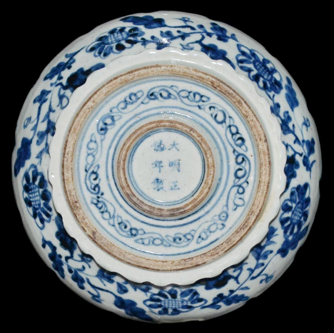 Ming, An Unusual Blue and White Bracket-Lobed Dish - 4