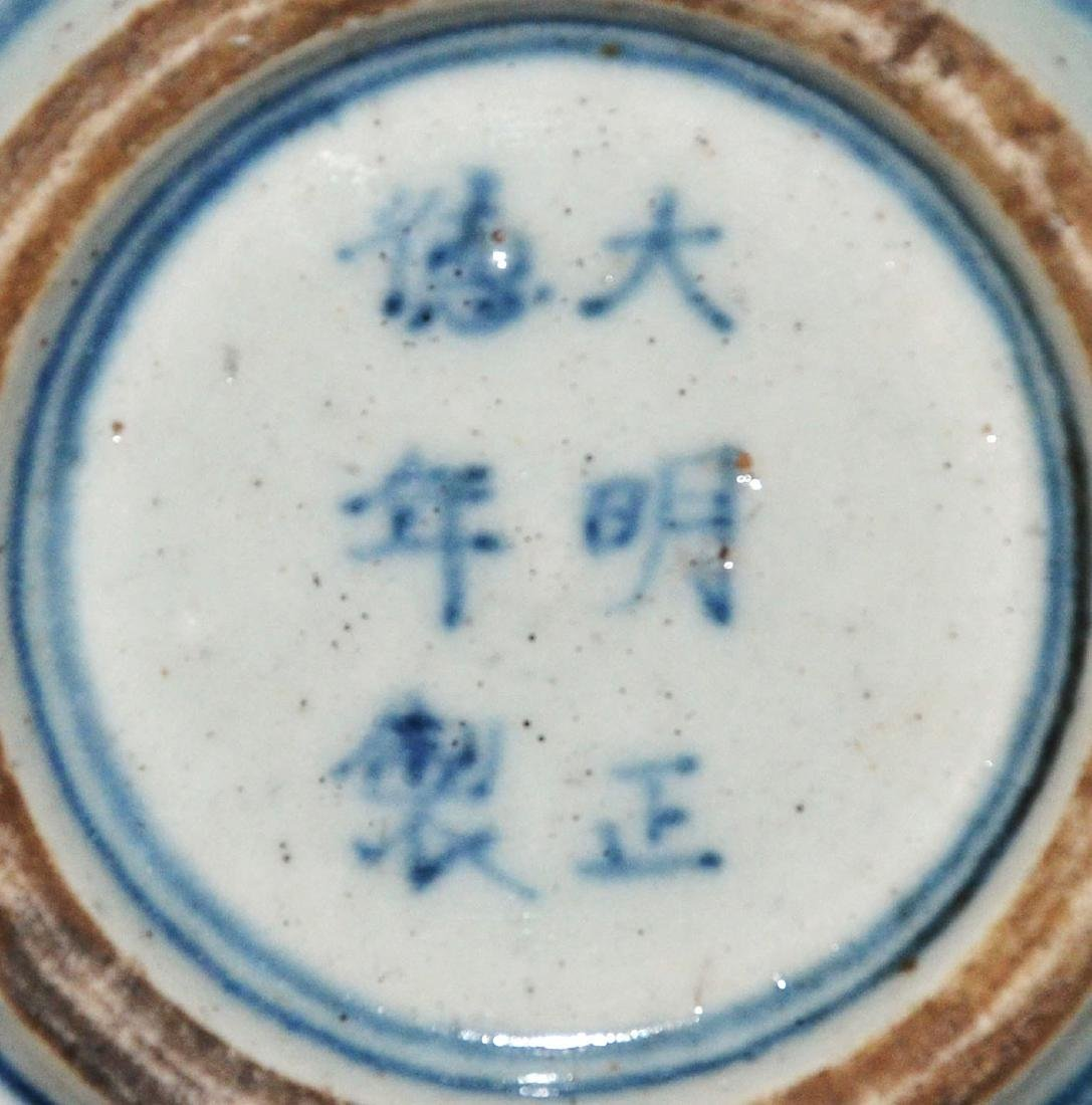 Ming, An Unusual Blue and White Bracket-Lobed Dish - 5