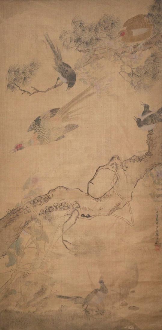 Lu Ji Ming Dynasty Chirping Fowl