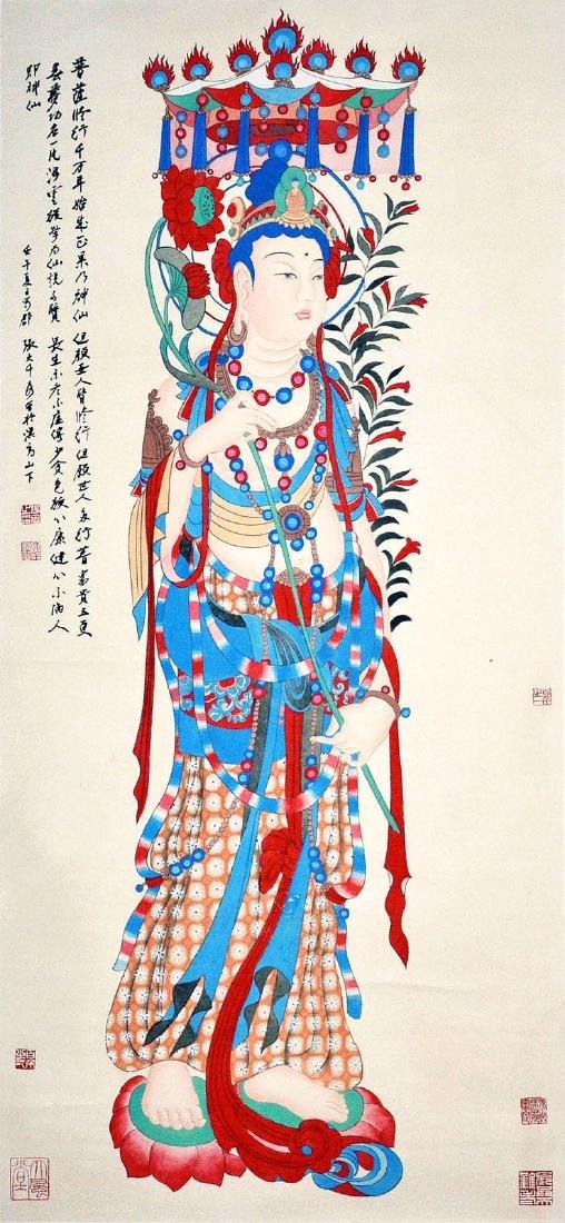Zhang Daqian Mogao Grottoes Guanyin