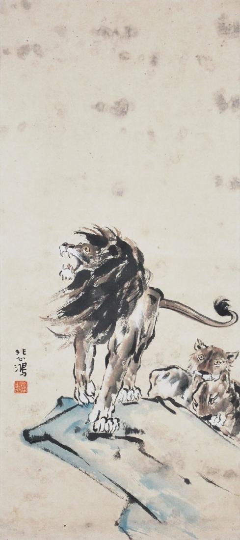 Xu Beihong Lion Family