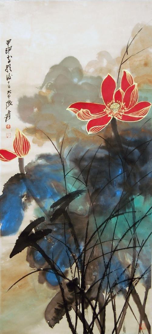 Zhang Daqian Red Lotus Splashed