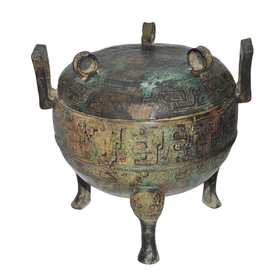 Warring States, Bronze Ritual Tripod Vessel and Cover,