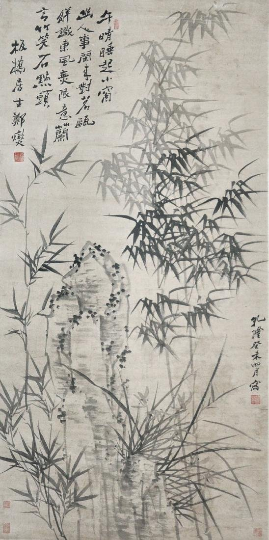 Zheng Xie (Banqiao) Qing Dynasty Orchid and Bamboo in