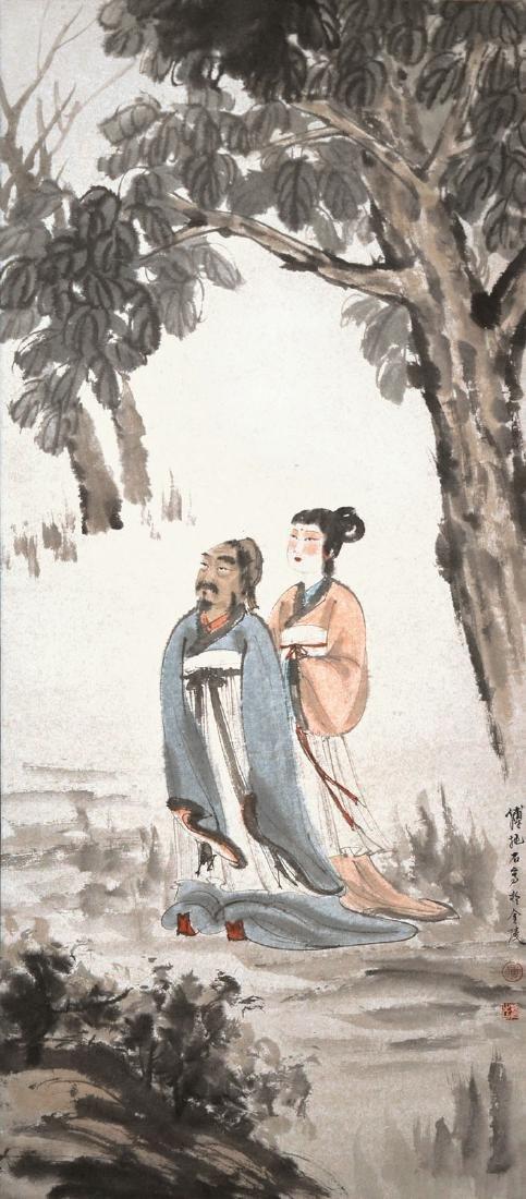 Fu Baoshi Autumn Stroll