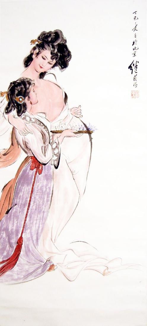 Tao Lengyue Goldfish