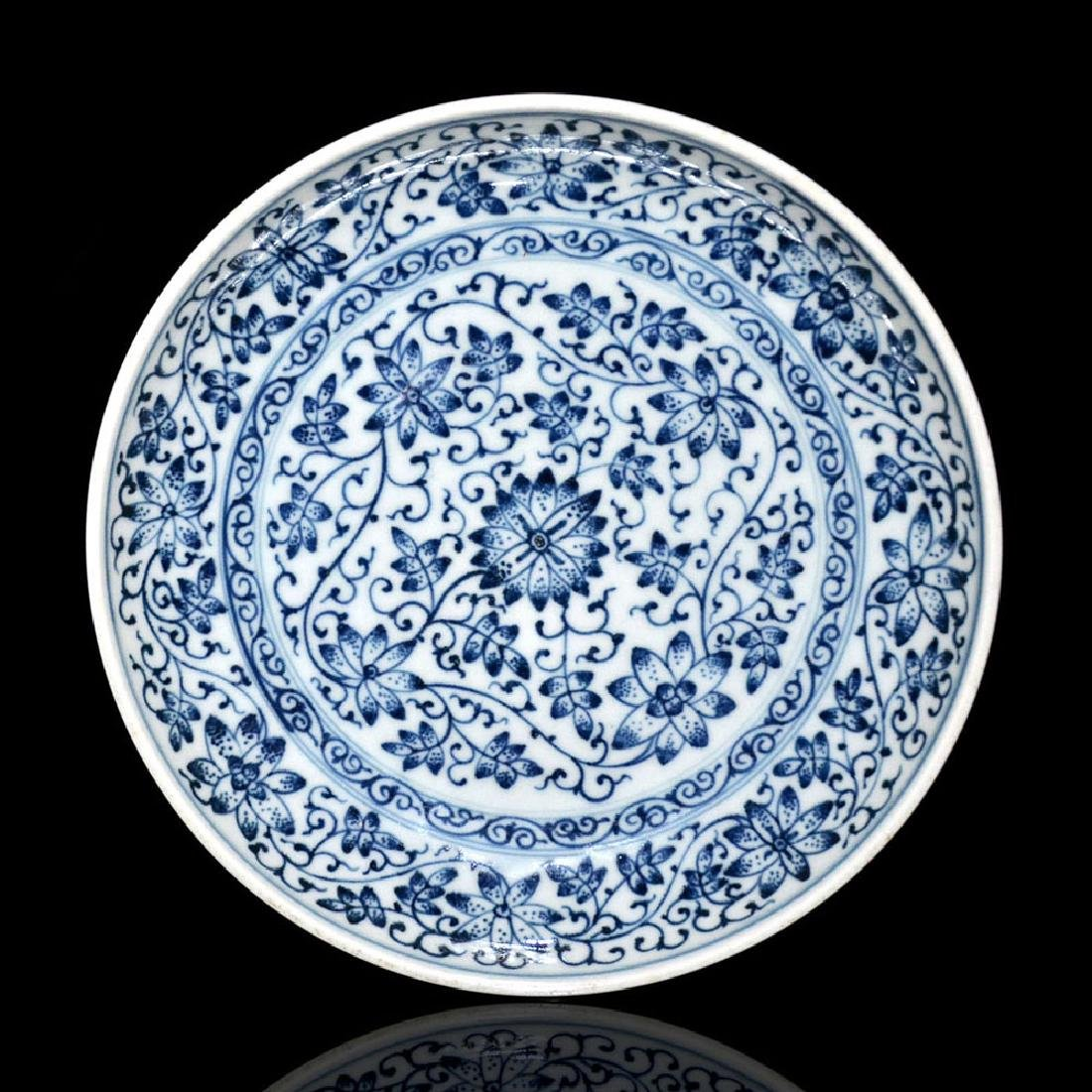 Ming Dynasty, Yongle, Blue and White Interlocking