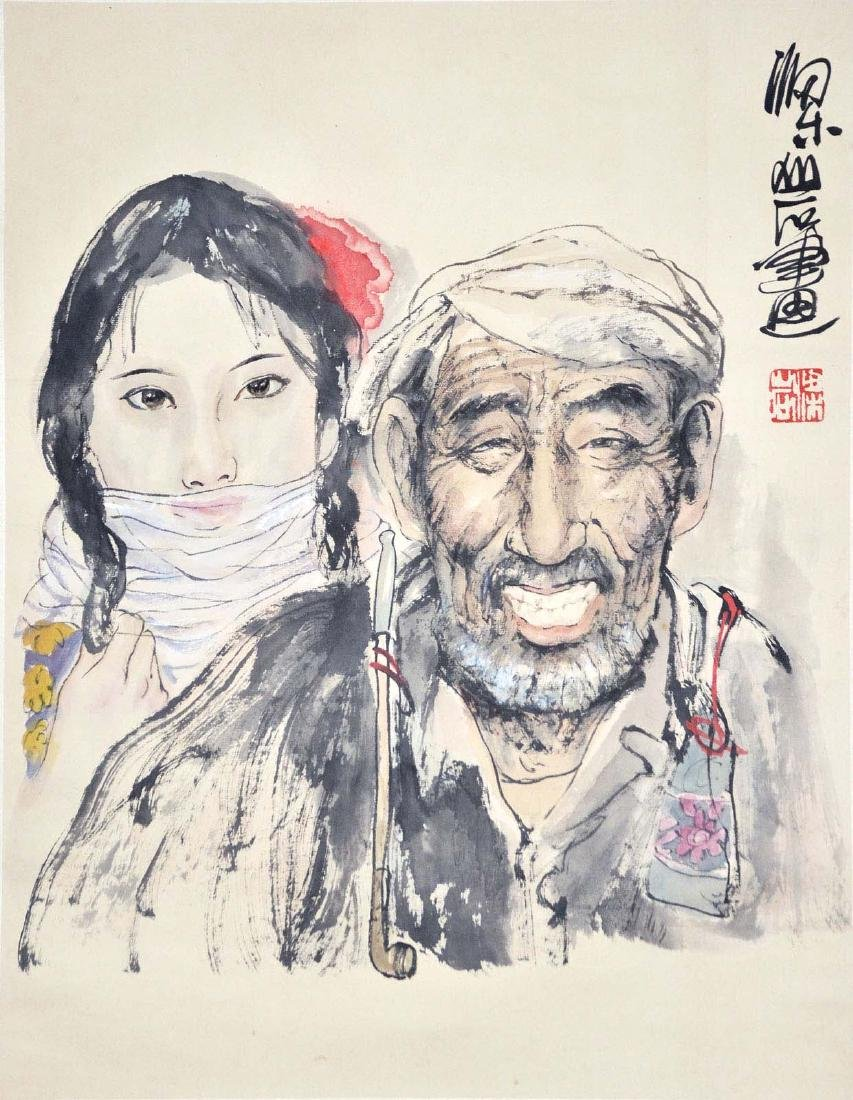 Liang Yan Father and Daughter