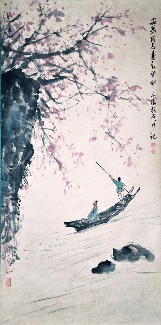 Fu Baoshi Peach Blossoms River