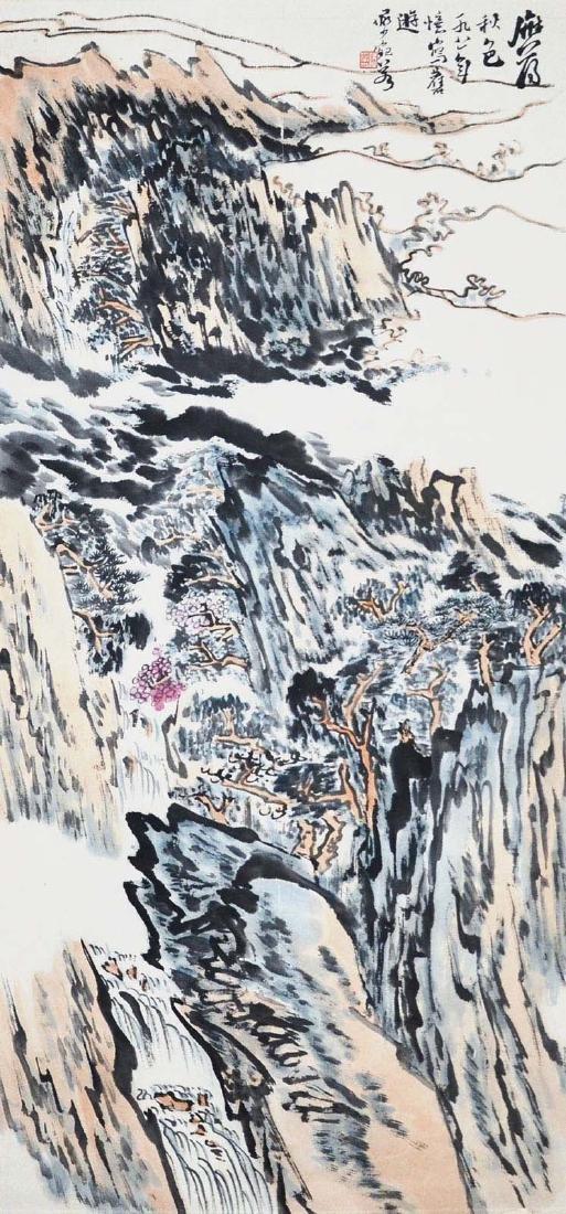 Lu Yanshao Autumn in the Mountains