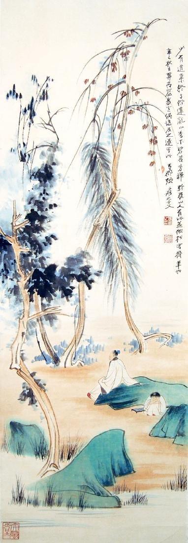 Zhang Daqian Scholar in the Shade