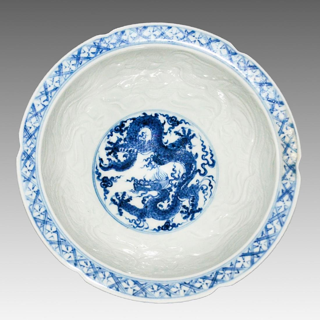 Ming, Blue and White Foliate Rim Dragon Bowl