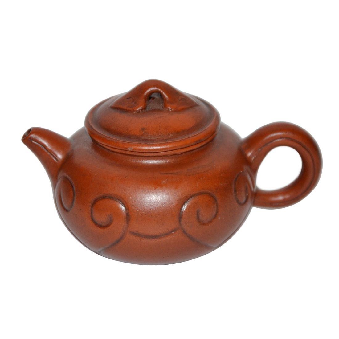 Ming, Hui Meng Chen, A Miniature Ruyi Zisha Teapot
