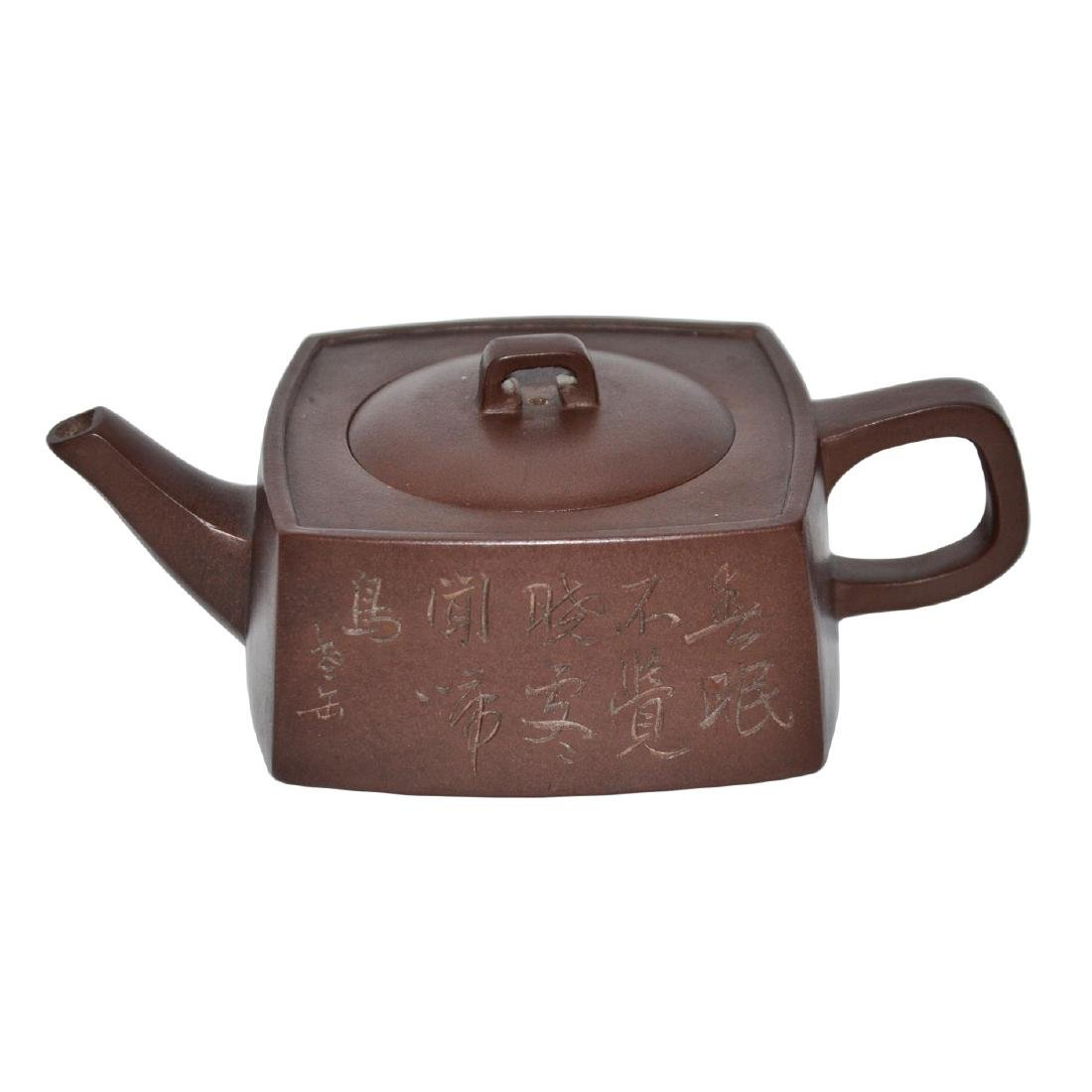 Square Zisha Teapot with Poem Inscription