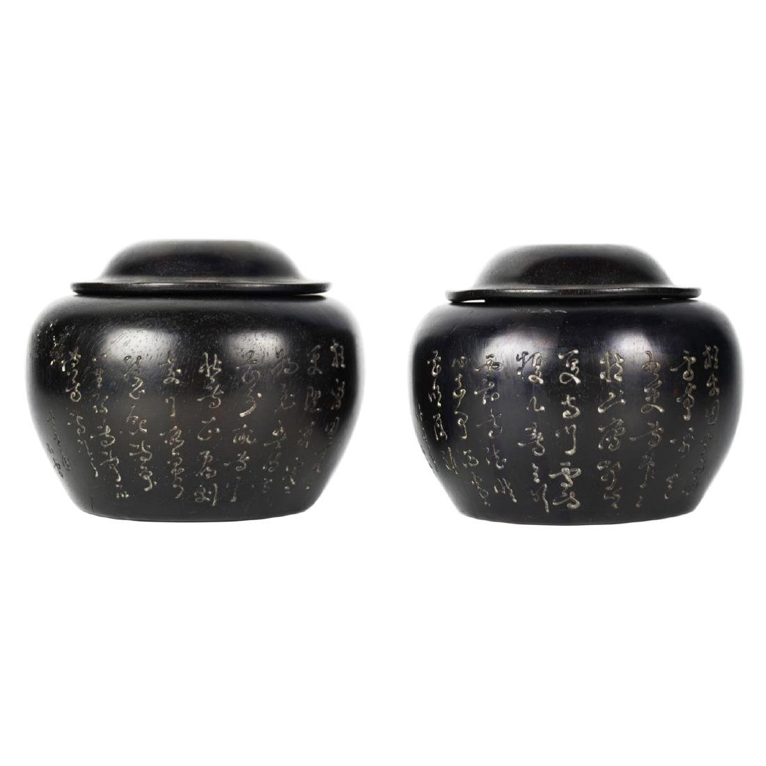 A Pair of Zitan Poem Inscriptions Chess Jar with Cover